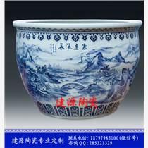 青花山水陶瓷大缸 酒店风水大缸