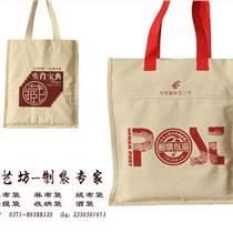 长治沁县定做环保布艺购物棉布袋