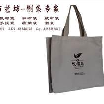 購物棉布袋定制價格