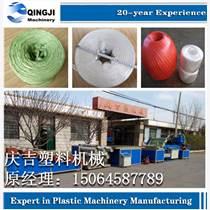 海洋養殖專業PE圓絲繩生產線設備