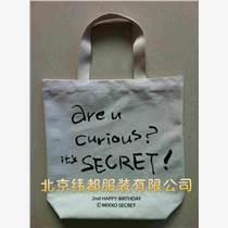 购物袋环保袋棉布袋广告袋子