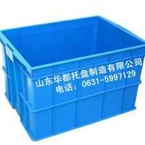 萊蕪塑料周轉箱/萊蕪塑料周轉筐