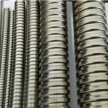 福萊通不銹鋼電線電纜保護軟管