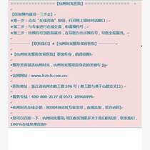 杭州敏感肌膚價格 敏感肌膚治療的方法