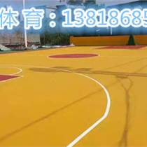 無錫小區塑膠籃球場施工廠家