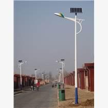 山西太原6米30W锂电池太阳能路灯