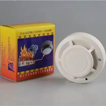 安吉斯獨立感煙探測器煙霧報警器批發廠家直銷