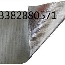 东莞陶瓷纤维铝箔布硅胶布防火毯