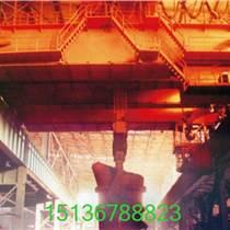 青海西寧冶金起重機廠家直營