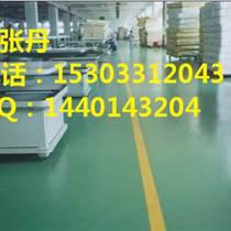 5mm黑色绝缘橡胶垫/供应条纹绝缘胶板厂家