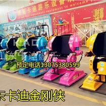 廣東游樂設備站立行走機器人廠家