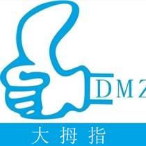 大拇指熱水器天津南開維修點