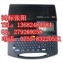 美克司MAX微電腦打碼機LM-390A