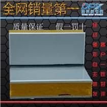 防火保溫裝飾一體板規格齊全