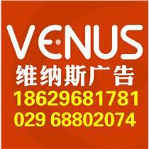 西安北郊鳳城五路廣告設計網頁