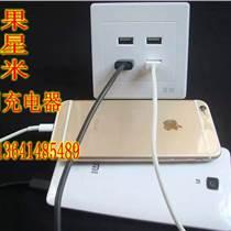 山东USB4口插座36V变5V