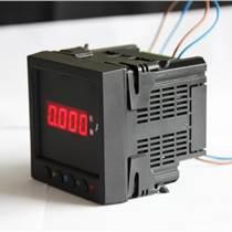 MS10EH48114 智能電流表