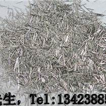 廣州磁力研磨機專用鋼針