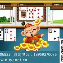 游戏软件程序 手机游戏开发制作