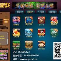 经典游戏软件开发手机游戏开发