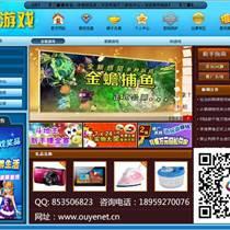 泛娱乐化中手机游戏开发的未来