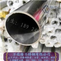 304不銹鋼平橢圓管11.5