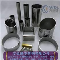 材質304不銹鋼材