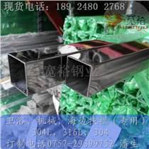 304不銹鋼小方管88外徑