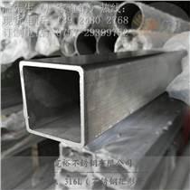 304不銹鋼方管2525鋼材