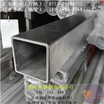 304不銹鋼方管3838鋼材