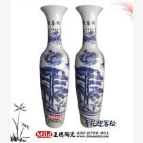 客廳擺設春節禮品陶瓷花瓶