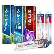 江蘇省勞保用品各種牙膏供貨平臺