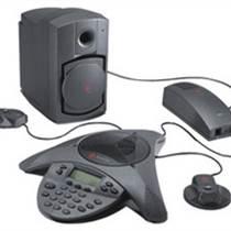 寶利通2W遠程電話會議電話機