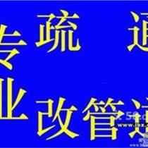 九江市区及周边城市专业高压清洗下水道管道疏通清理化粪
