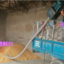 7米稻谷小麥谷子軟管吸糧裝車機