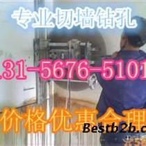 上海專業切墻切樓梯口承重墻切墻