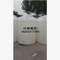 塑料水箱 塑料水桶 塑料容器