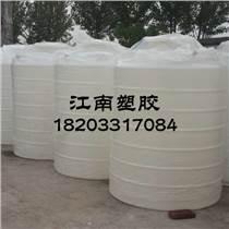塑料储水箱 圆形塑料水箱 塑料方形水箱