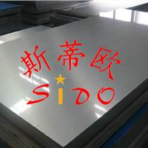 銷售1.4828不銹鋼,光圓棒,薄板,線材