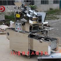 仿手工包合式餃子機 大型流水線餃子機 全自動商用水餃機米面機械