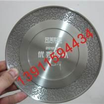 北京錫盤刻字 北京錫器激光雕刻