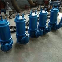 WQ潛水耐磨排污泵