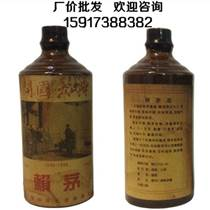 79年賴茅酒價格 賴茅酒系列