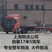 上海到柳州零担运输