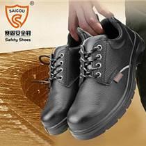 易加防護網供應賽固安全勞保鞋