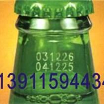 北京酒瓶刻字,香水玻璃瓶刻字