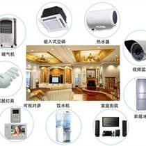 上海智能家居智能語音