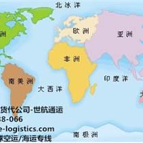 世航通運上海口岸優質國際貨代