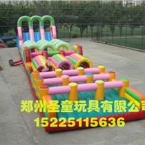 充气滑梯厂家充气蹦蹦床圣童玩具