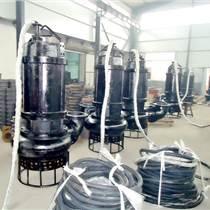 高鉻合金抽沙泵
